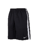 Afbeelding Nike Express Longer Sport Short Heren
