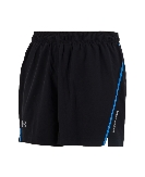 Afbeelding Under Armour Armourvent Hardloop Short Heren