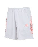 Afbeelding Adidas Response Tennis Short Heren (Outlet Shop)